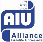 alliance israelite universelle