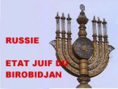 Birobidjian1