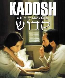 kadosh_article5A