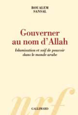 GouvernerAuNomdAllah