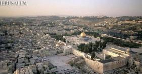 cropped-jerusalem-juiv1.jpg