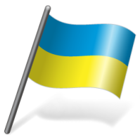 Ukraine Drapeau