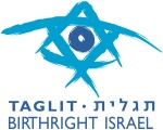 taglit-birthright-israel-logo