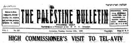 Palestine bulletin 1925