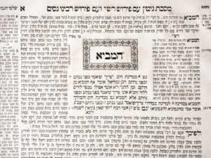 Page de Talmud