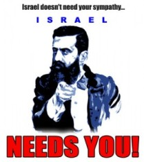 Israel needs you