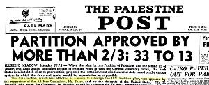 ONU 27 Novembre 1947