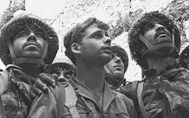 Parachutistes au Mur Occidental 1967