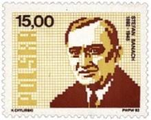 Stefan Banach timbre