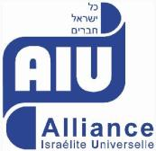 Alliance Israélite Universelle