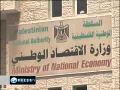 ministry-of-economy-palestine