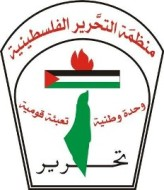 palestinian-authority-un-logo