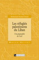 refugies-palest-au-liban