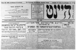 yiddish-journal
