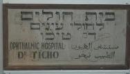 dr-tichos-office