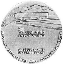 medaille-justes