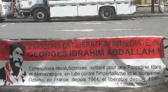 BDS 1-4-17 Georges Ibrahim Abdallah