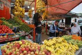 Gaza marché.jpg