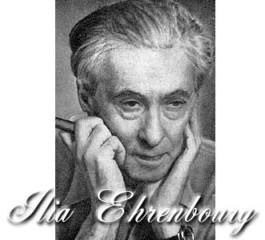 Ilya Ehrenbourg