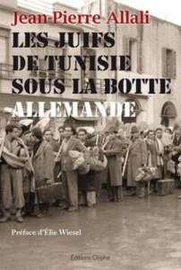 Allali Juifs Tunisie botte allemande