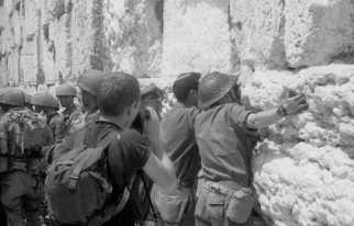 Jérusalem 1967