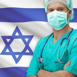 israel doctors.jpg