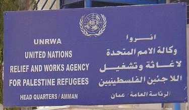 UNRWA_headquarters_Amman