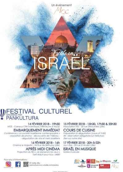 Affiche Lille Univ Israel.jpg