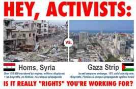 Gaza Homs.jpg