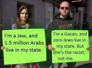 Israel raciste .jpg