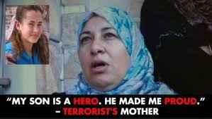 5 Joie palestinienne