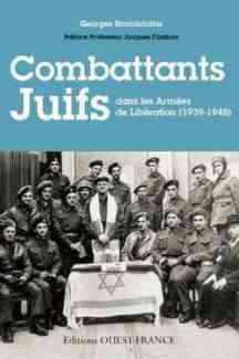 combattants-juifs-dans-les-armees-de-liberation