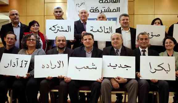 Députés arabes Knesset 4