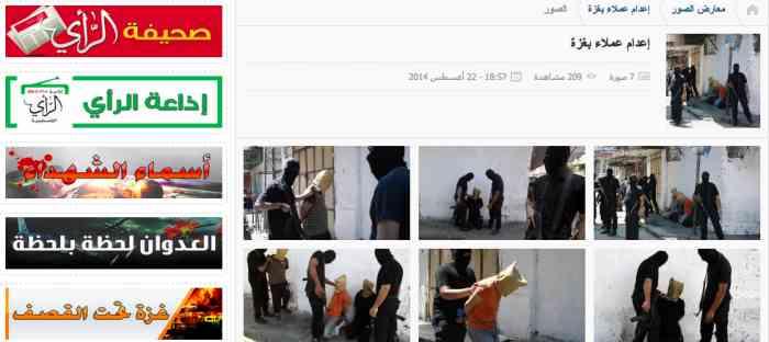 Exécutions Gaza.jpg