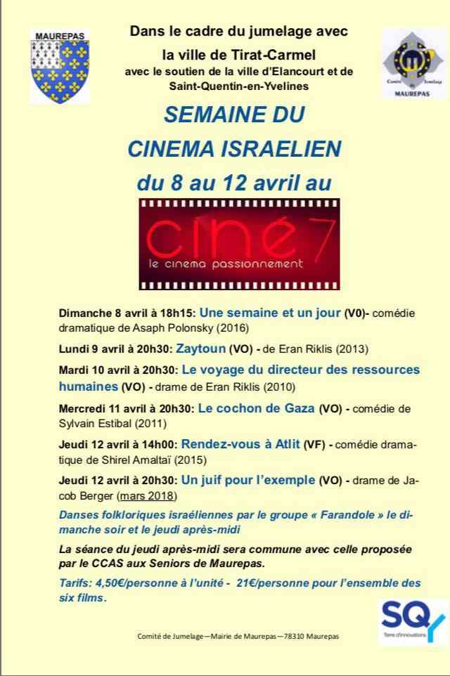 Films israéliens Maurepas.jpg