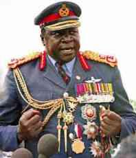 Idi Amin Dada 5