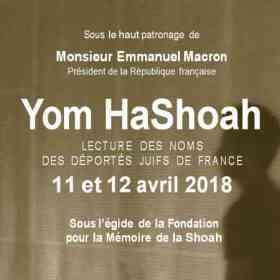 Yom Hashoah 2018.jpg