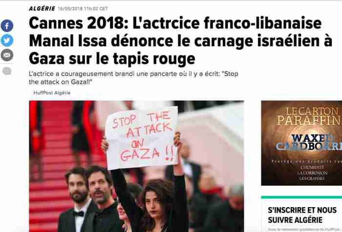 Cannes Manal Issa Gaza.jpg