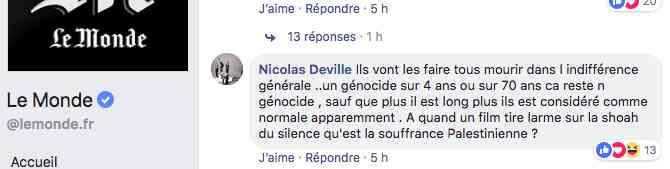 Le Monde commentaires 2.jpg