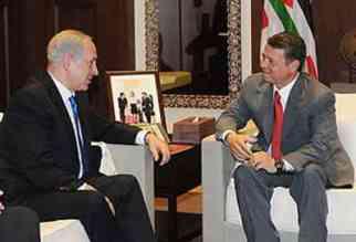 Netanyahu-Abdallah.jpg