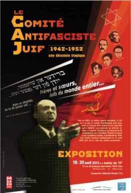 2015_exposition_comite-antifasciste-juif