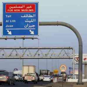 Arabie Saoudite non musulmans.jpg