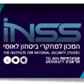 INSS.jpg