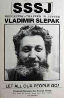 Vladimir Slepak.jpg