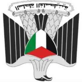 Autorité palestinienne armoire.jpg