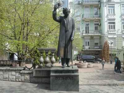 Sholem-Aleichem-Kiev.jpg