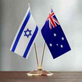 Australie Israel drapeaux.jpg