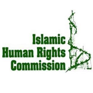 Commission Islamique Droits Homme.jpg