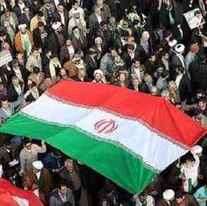 iran-manif-.jpg