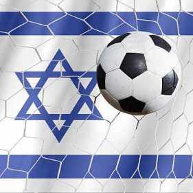 Israel sport foot.jpg
